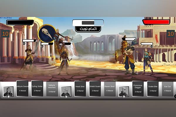 بازی WarGlory (code name)